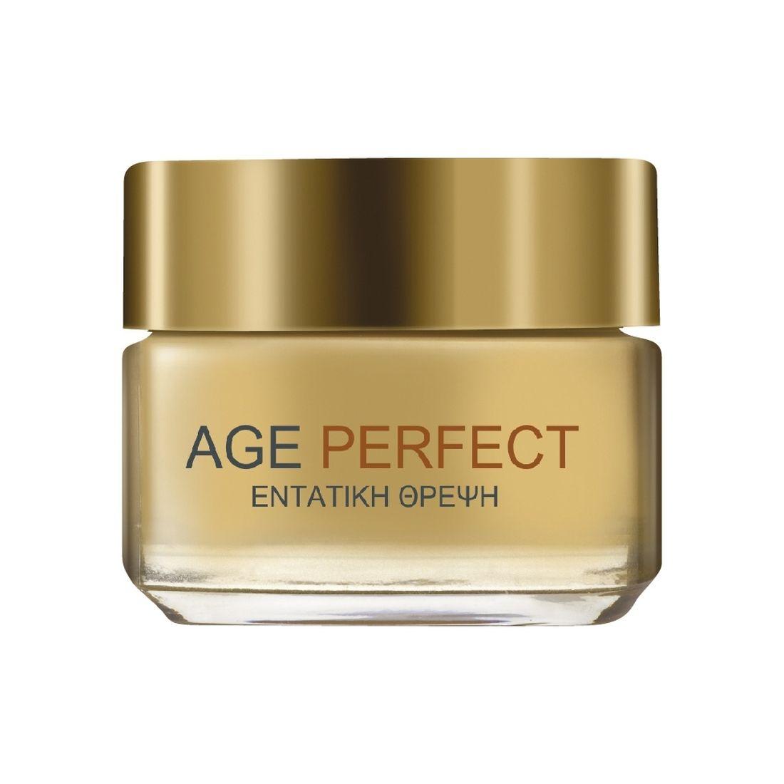 L'Oréal Age Re-Perfect Pro-Calcium Day Cream 50ml  Τύπος Δέρματος : Όλοι οι τύποι