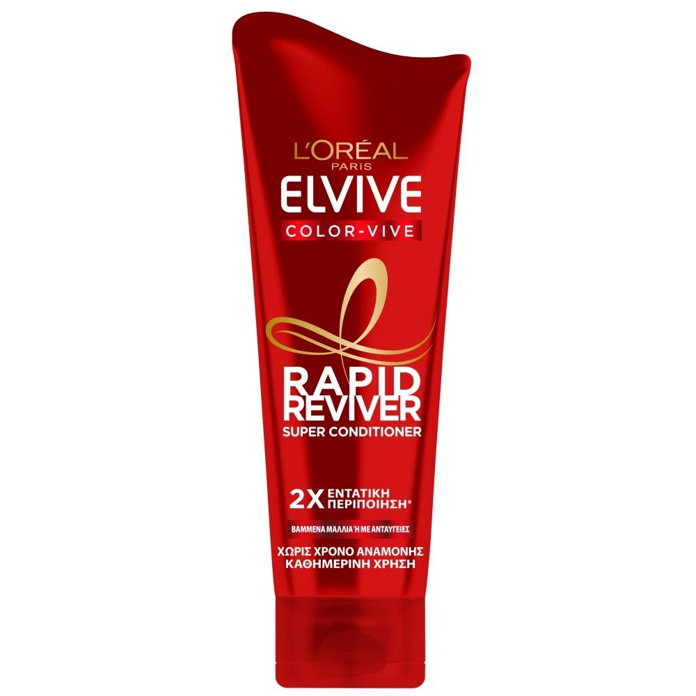 L'Oréal Elvive Rapid Reviver Color-Vive Super Conditioner 180ml
