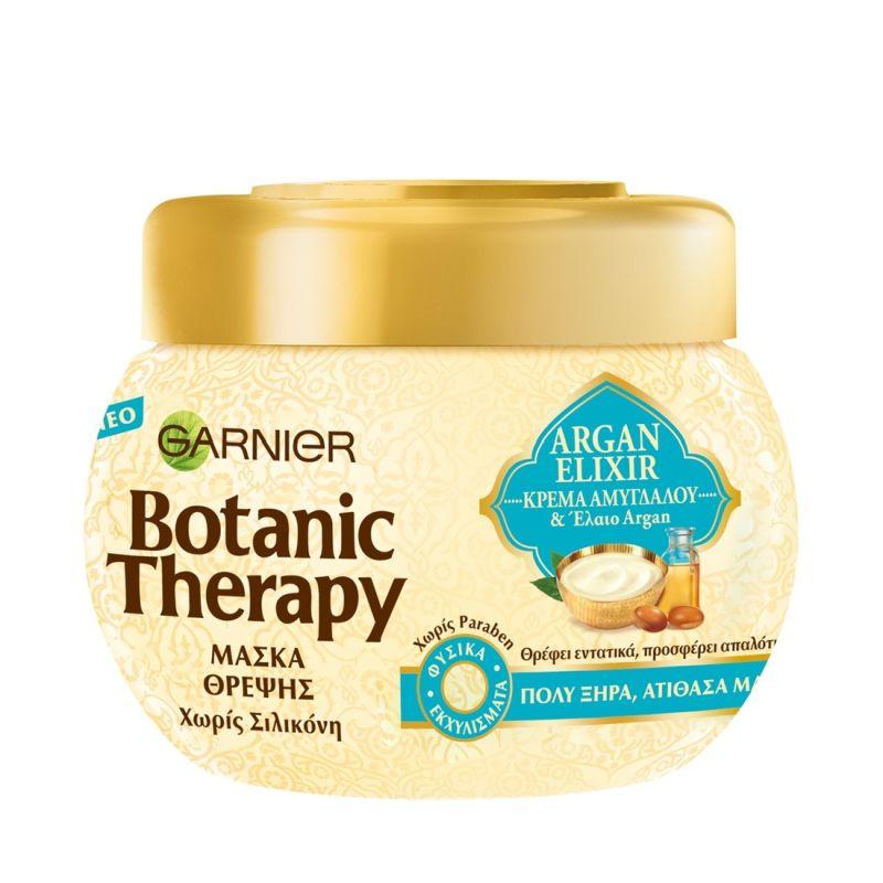 Garnier Botanical Therapy Argan Elixir Mask 300ml