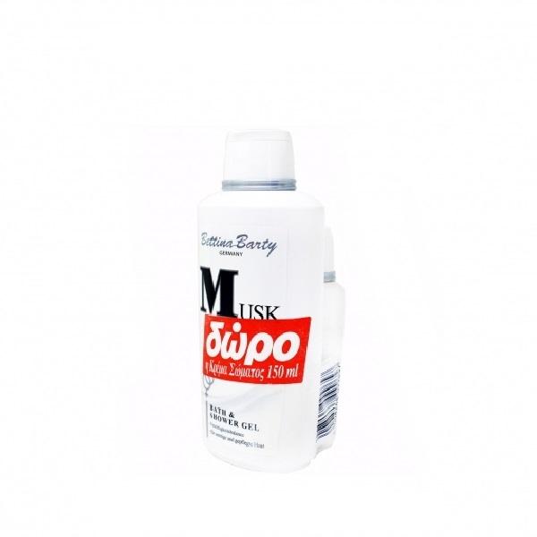 Bettina Barty Musk Bath & Shower Gel 500ml + Musk Hand & Body Lotion 150ml Δώρο