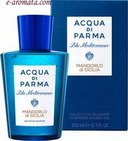 Acqua di Parma Blu Mediterraneo -Mandorlo di Sicilia Eau de Toilette 150ml