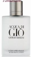 Armani ACQUA DI GIO After Shave Balsam 100ml