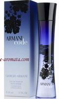Armani CODE Eau de Parfum 75ml
