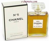 Chanel No 5 Eau de Parfum 35ml
