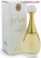 Dior J'ADORE Eau de Parfum 100ml