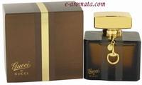 GUCCI BY GUCCI For WOMEN Eau de Parfum 75ml