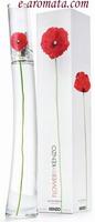 Kenzo FLOWER Eau de Parfum 100ml